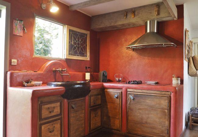 Superbe hébergement avec cuisine pour vos vacances à la Réunion